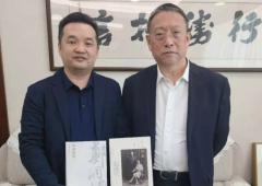 郑建邦会见中国民族贸易促进会副会长