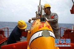 """""""潜龙三号""""进行南海航段最后一潜 拥有3大过人本领"""