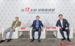 """王晓秋:""""新四化""""加入""""国际化""""上汽乘用车开"""