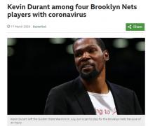外媒:NBA球星杜兰特确诊感染新冠病毒