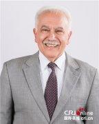 土耳其爱国党主席:在疫情防控国际合作方面 中国做出